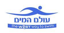 ייעוץ לבריכות שחייה - עולם המים של אורי סלע